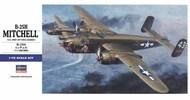 B-25H Mitchell UASSF Fighter #HSG1547