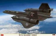 SR-71A Blackbird Ichiban USAF Aircraft (Ltd Edition) (Re-Issue) #HSG1943