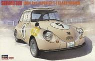 Hasegawa  1/24 Subaru 360 1964 Japan GP 2nd T-I Class Winner Race Car (Ltd Edition) HSG20322