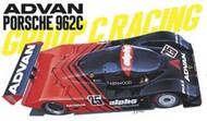 Hasegawa  1/24 Advan Porsche 962C 1989 Race Car (Ltd Edition) - Pre-Order Item HSG20329