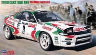 Hasegawa  1/24 Toyota Celica Turbo 4WD HSG20401