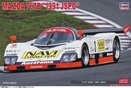 Hasegawa  1/24 Mazda 767B 1991 JSPC Race Car (Ltd Edition) HSG20421