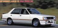 Hasegawa  1/24 2000 Mitsubishi Lancer Ex Turbo ECI 4-Door Car (Ltd Edition) - Pre-Order Item HSG20490