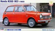 Hasegawa  1/24 1969 Honda N360 (NII) 2-Door Car (Re-Issue) HSG21121