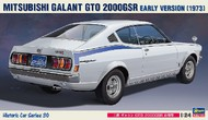 Mitsubishi Galant GTO 2000GSR Early Version Car #HSG21130