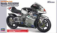 Hasegawa  1/12 Scot Racing Honda HSG21501