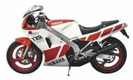 Hasegawa  1/12 Yamaha TZR 250 Motorcycle (New Tool) - Pre-Order Item HSG21511
