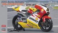 Hasegawa  1/12 2000 Honda NSR250 Shell Advance Honda Racing Motorcycle (Ltd Edition) HSG21703