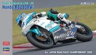 Hasegawa  1/12 Honda Rs250Rw HSG21704