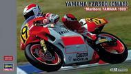 Hasegawa  1/12 Yamaha YZR500 Marlboro HSG21712