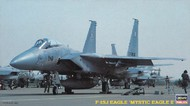 F-15J Eagle Mystic Eagle II Fighter #HSG2290