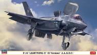 F-35 Lightning II B Version JASDF Jet Fighter (Ltd Edition) #HSG2291