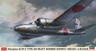 Nakajima Ki.49-II Hei Type 100 Heavy Bomber Donryu (Helen) with Radar #HSG2294