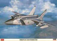 Mikoyan Mig-31B Foxhound Jet Fighter (Ltd Edition) #HSG2321