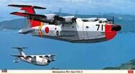 Shinmeiwa PS1 Kai (US1) Flying Boat Aircraft (Ltd Edition)* #HSG2371