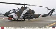 Bell AH-1S Cobra 2018/19 JGSDF Akeno Special Helicopter (2 Kits) - Pre-Order Item* #HSG2387
