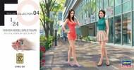 Fashion Model Girl Figures (2) - Pre-Order Item #HSG29104