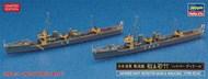"Hasegawa  1/700 Momi & Wakatake ""Hyper"" HSG30058"