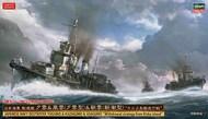 Hasegawa  1/700 IJN YUGUMO & KAZAGUMO & ASAGUMO HSG30062