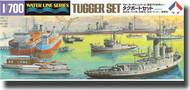 Hasegawa  1/700 Tugger Set HSG31509