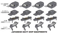Hasegawa  1/35 Jap Navy Ship Equip Set D 0 HSG40088