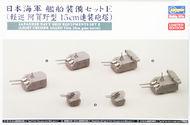 Hasegawa  1/35 Japanese Gun Turret0 HSG40089