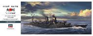 Hasegawa  1/35 Ijn Light Cruiser Yahagi HSG40092