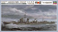 Hasegawa  1/450 IJN Destroyer Akigumo 'Withdrawal Strategy from Kiska Island' HSG40100