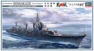 Hasegawa  1/350 IJN Shimakaze Destroyer Battle of the Philippine Sea - Pre-Order Item HSG40102