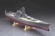 Hasegawa  1/450 IJN Yamato Battleship HSG40151