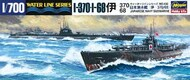 Hasegawa  1/700  IJN I370/I68 Submarine (Re-Issue) - Pre-Order Item HSG49432
