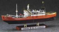 SOYA 1st Corps Antarctica Observation Ship Super Detail Version (Ltd Edition) - Pre-Order Item* #HSG51152