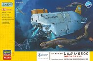 Hasegawa  1/72 Shinkai 6500 Seabed Manned Research Submersible Diorama Set (Ltd Edition) HSG52236