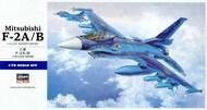 Mitsubishi F-2A F-2B* #HSG545