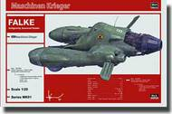 Hasegawa  1/20 Antigravity Armored Fighter HSG64001