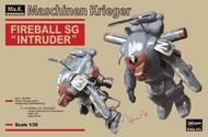 Hasegawa  1/35 Fireball SG Intruder Mercenary Troop Space-Type Figure (2 Kits) HSG64116