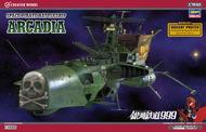 Hasegawa  1/1500 Space Pirate Battleship Arcadia (Re-Issue) HSG64505