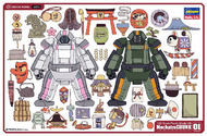Hasegawa  1/35 Mechatro Chunk #01 Origin & Forest Mechanical Mobile Suits (2) w/Figures (New Tool) HSG64514
