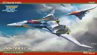 Hasegawa  1/72 Crusher Joe Fighter 1 w/2 Figures (New Tool) HSG64515