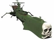 Hasegawa  1/2500 Space Pirate Battleship Arcadia HSG64520