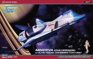Hasegawa  1/400 Crusher Joe Minerva OVA Version Spacecraft w/Alfin Figure (Ltd Edition) HSG64777