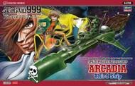Hasegawa  1/1500 Space Pirate Battleship Arcadia 3rd Ship Galaxy Express 999 (Ltd Edition) HSG64780