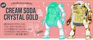 Mechatro WeGo #16 Cream Soda & Crystal Gold Mechanical Mobile Suit (Ltd Edition) - Pre-Order Item #HSG64786