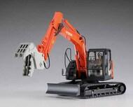 Hasegawa  1/35 Hitachi Excavator Zaxis 135US Crusher HSG66103