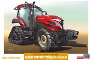 Hasegawa  1/35 Yanmar YT5113A Delta Crawler Tractor Construction Machinery (Ltd Edition) (New Tool) - Pre-Order Item HSG66104