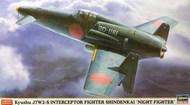 Kyushu J7W2S Shindenkai Japanese Interceptor Night Fighter #HSG7367