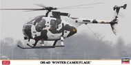 Hasegawa  1/48 OH-6D Winter Camouflage US Attack Helicopter (Ltd Edition) HSG7460