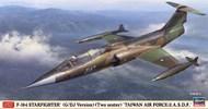 Hasegawa  1/48 F-104G F-104DJ Starfighter 'Taiwan Air Force/JASDF' HSG7473