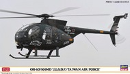 Hasegawa  1/48 OH6D/500MD JGSDF/Taiwan AF Observation/Trainer Helicopter (Ltd Edition) HSG7474