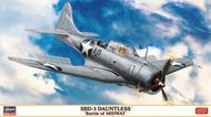 SBD-3 Dauntless Aircraft Battle of Midway (Ltd Edition) #HSG7481